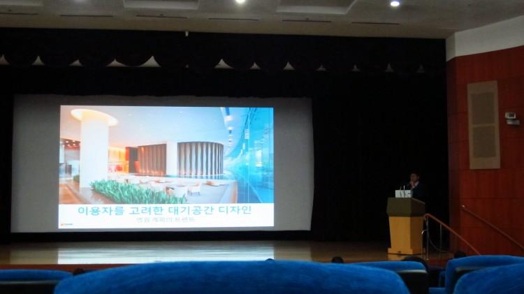 20130628_ seminar(1)