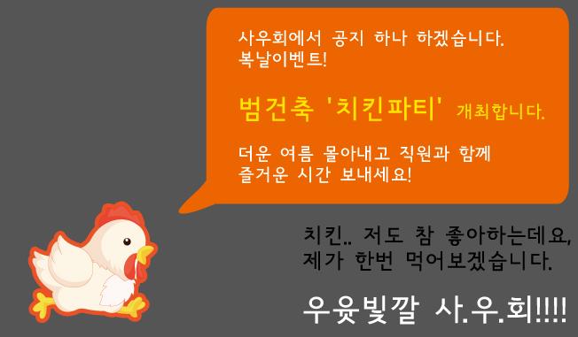 2013_chicken_02