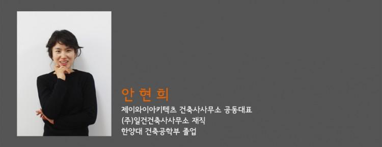 2013_youngarchi_hhahn01
