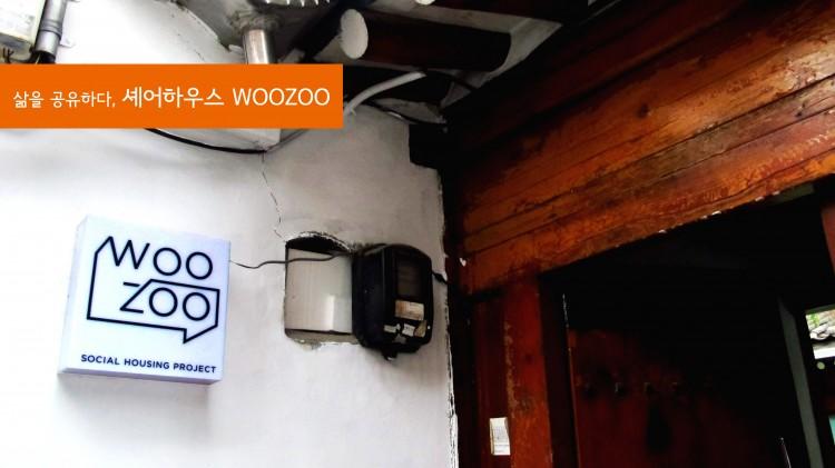 WOOZOO_01