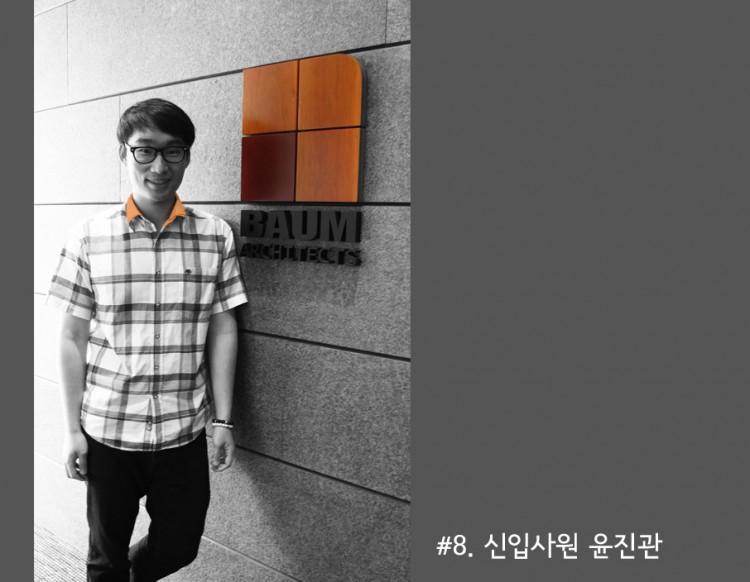 jkyoon_01