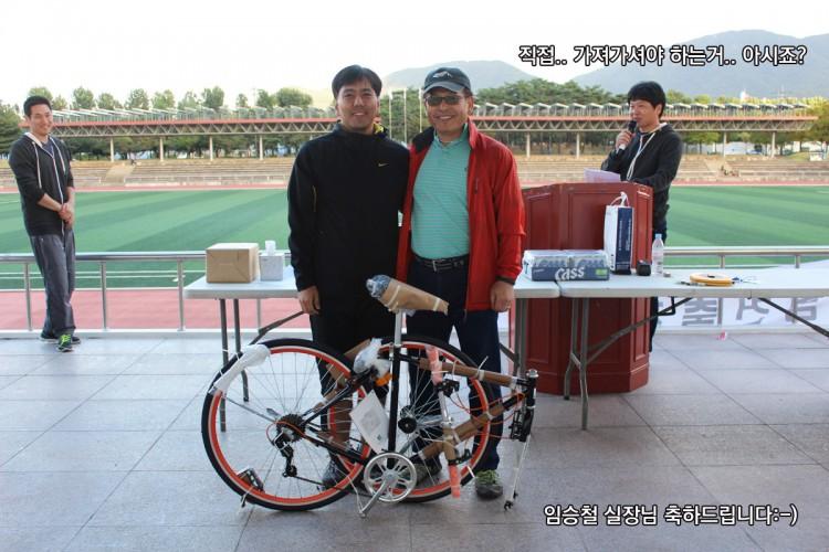 2013_sportsday_28