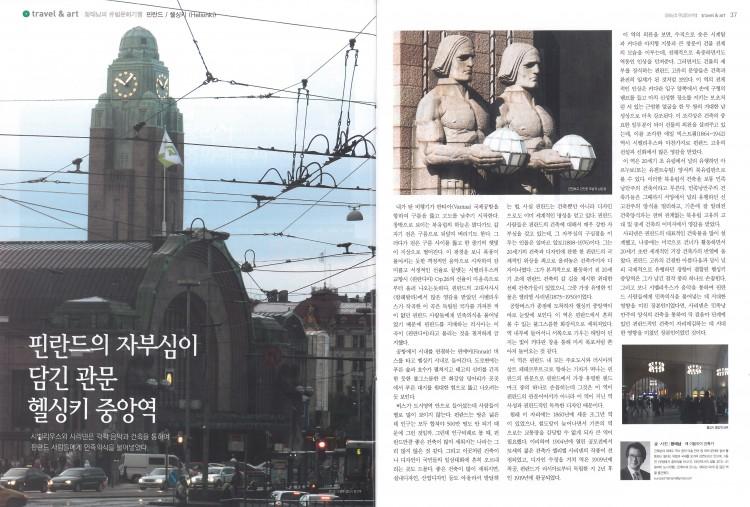20131210_Arts&Culture_02