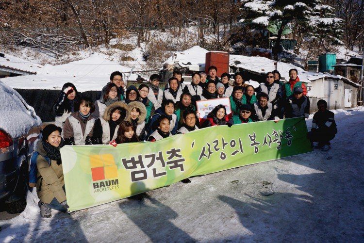 20131213_volunteer activity_02