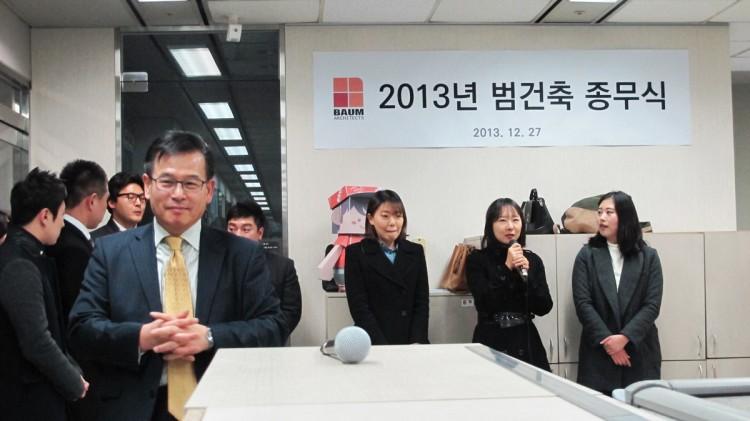20131227_jongmu_04