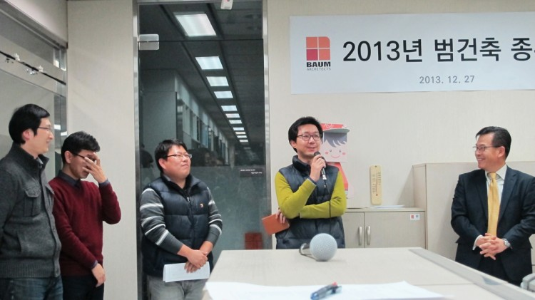 20131227_jongmu_06