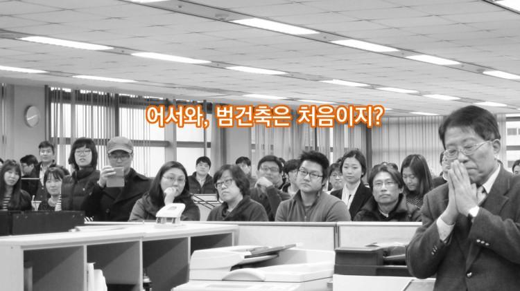 20131227_jongmu_09