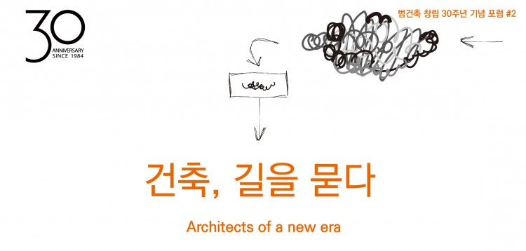 insight_20131220_01