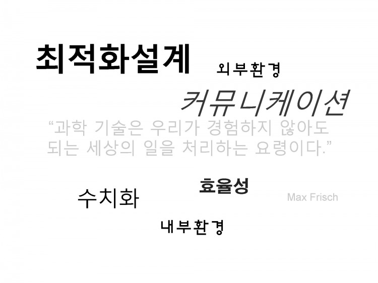 insight_20131220_05