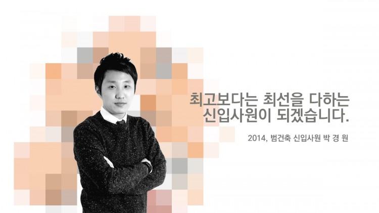 2014_pkw_01