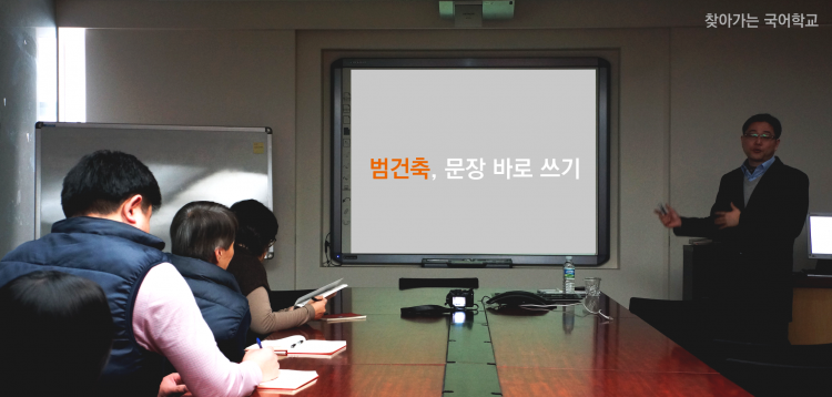2014_korean_01