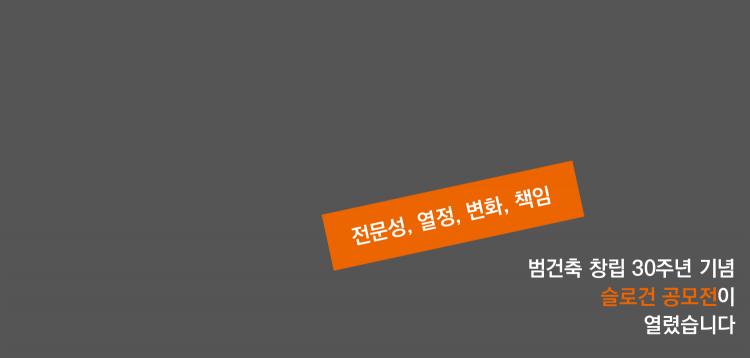 2014_slogan_01