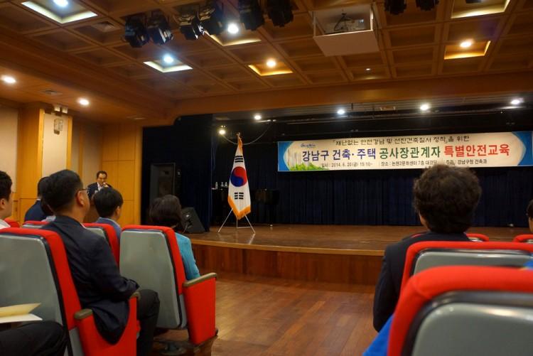 20140625_tour_04
