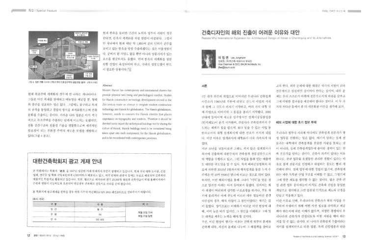 20141027_article_01