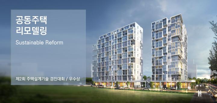 20141112_Housing_00