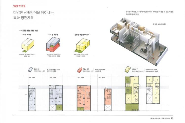 20141112_Housing_08