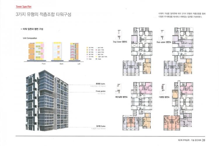 20141112_Housing_10