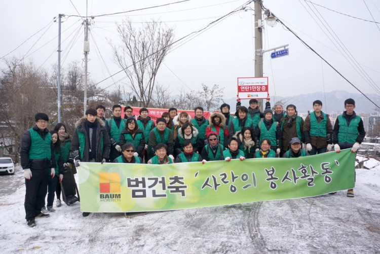 20141219_volunteer activity_03