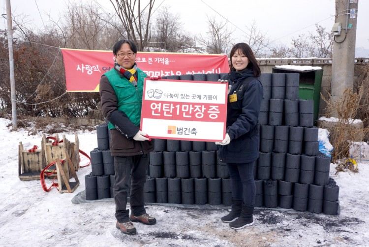 20141219_volunteer activity_04