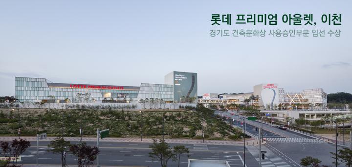 20141222_Gyeonggi_00