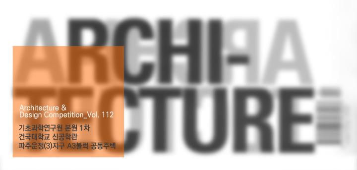 20150422_architecture_00