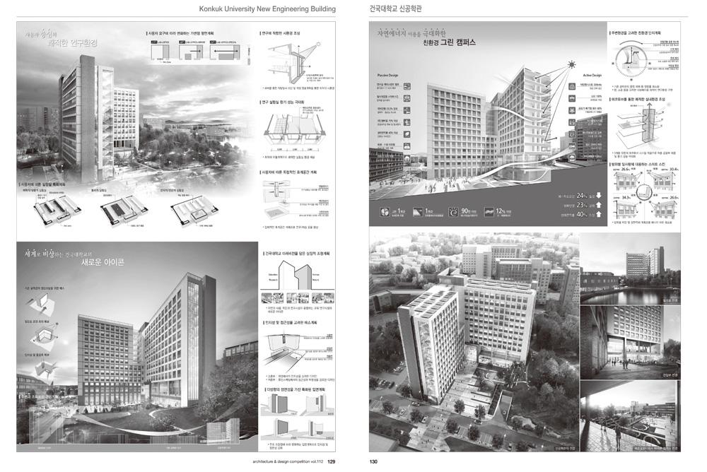 20150422_architecture_06