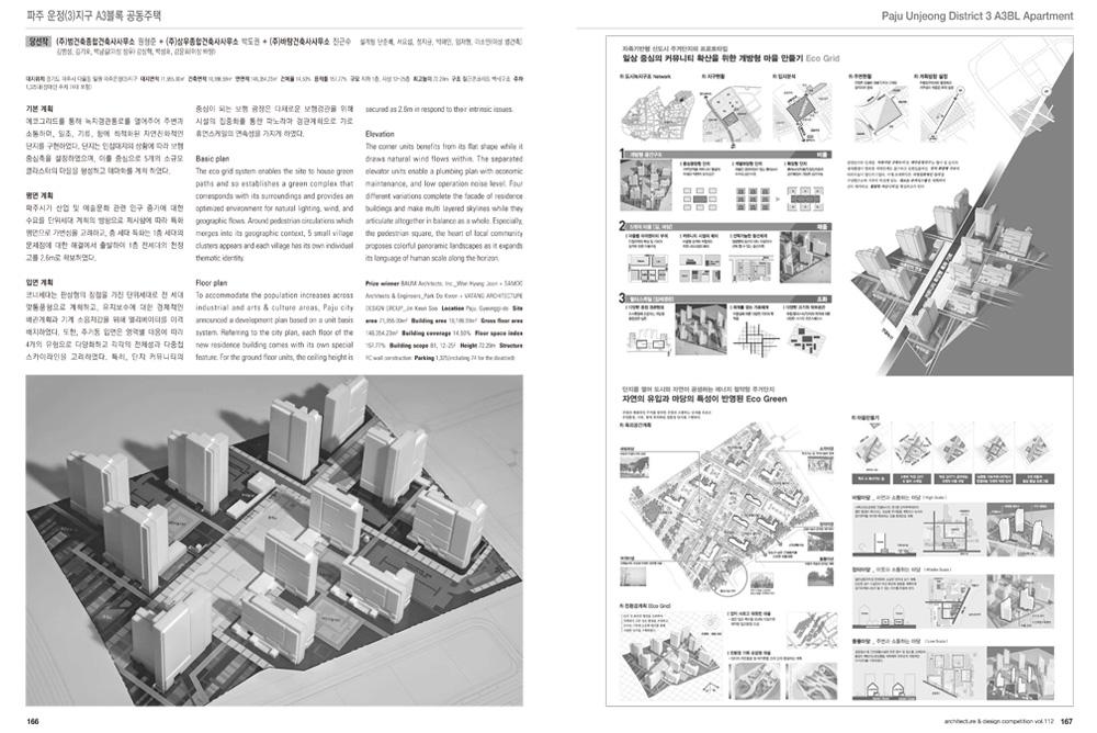 20150422_architecture_07