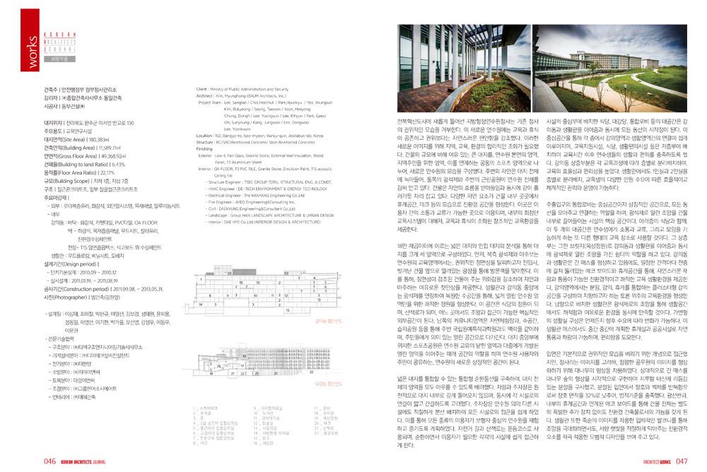 20150427_Architecture_02