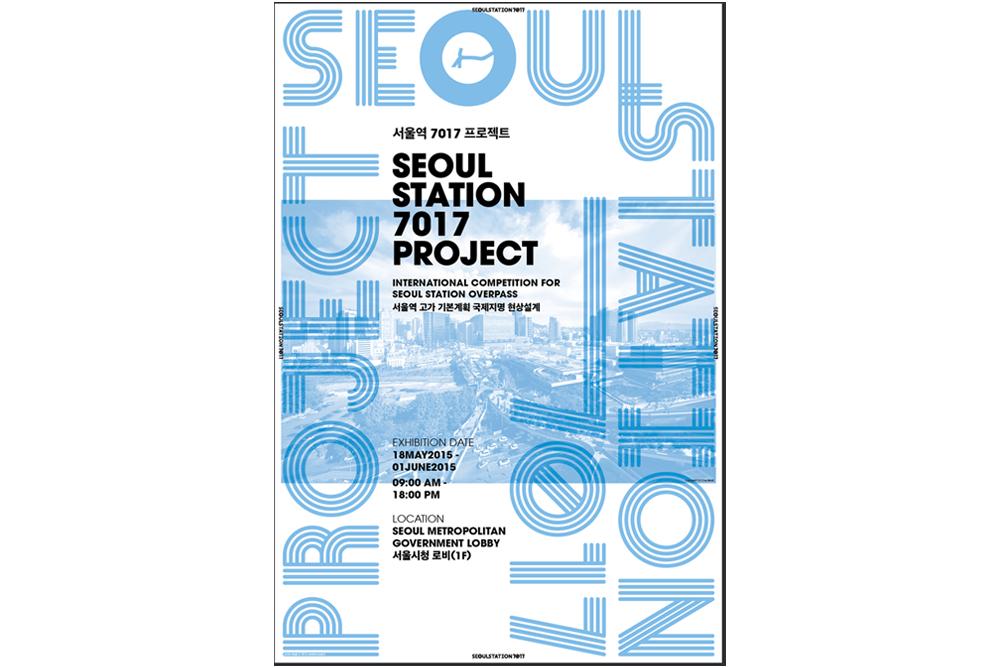 20150527_seoul7017_001