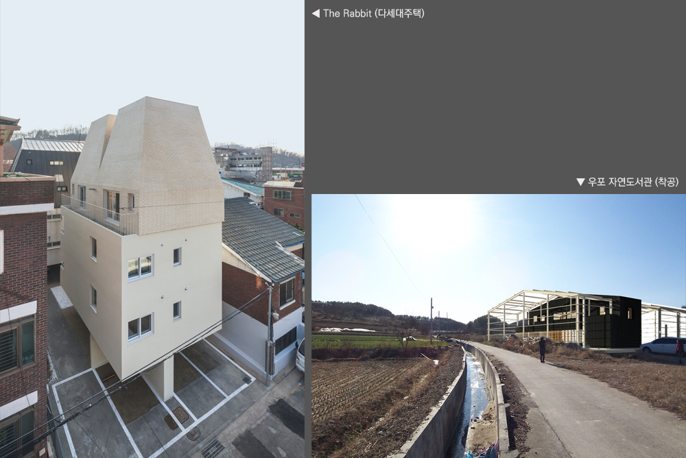 20150617_young archi_04