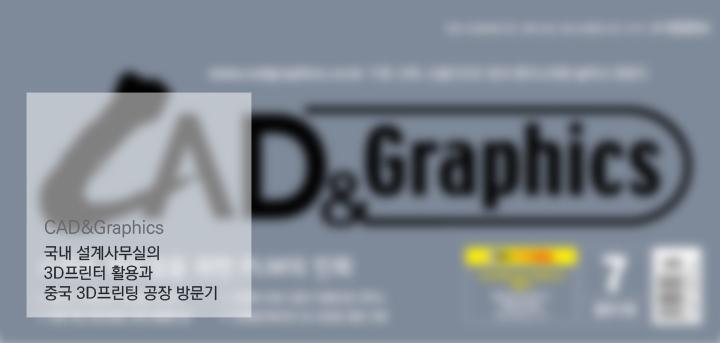 20150702_3Dprinter_00