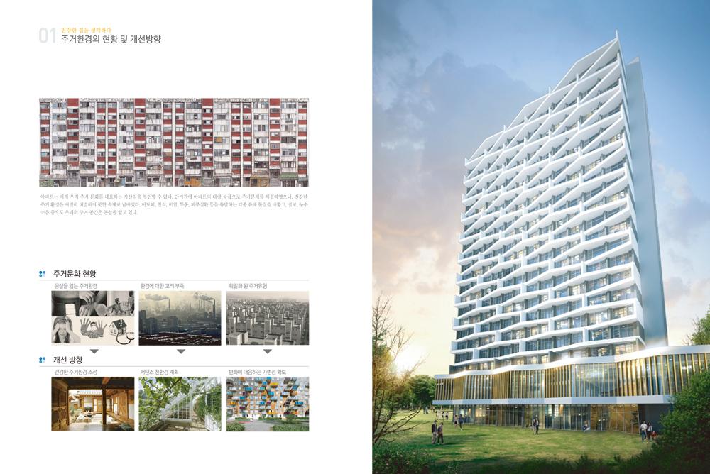 20150722_LH Housing_01