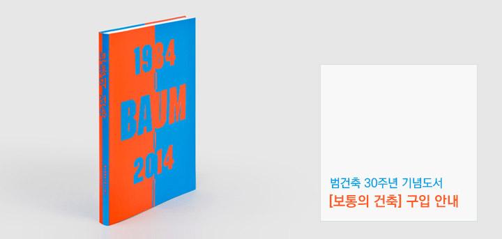 20151021_book_00