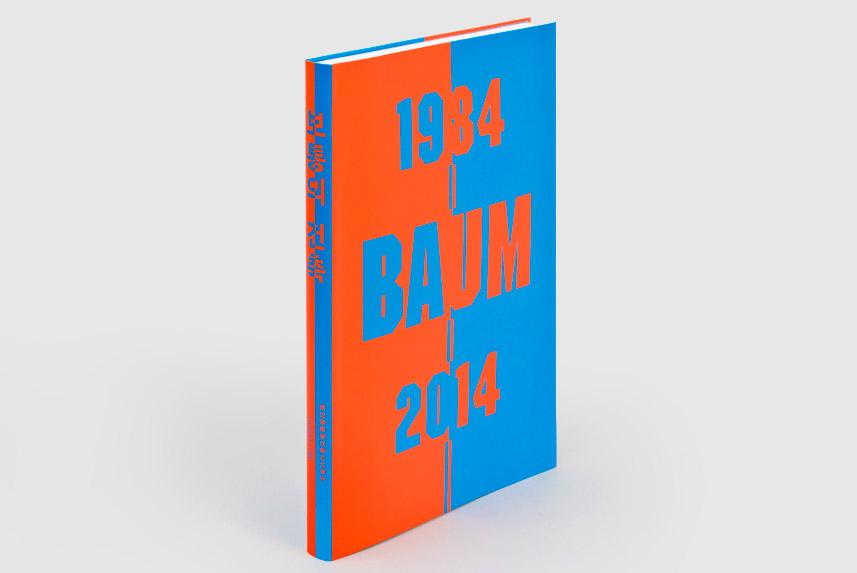 20151021_book_01