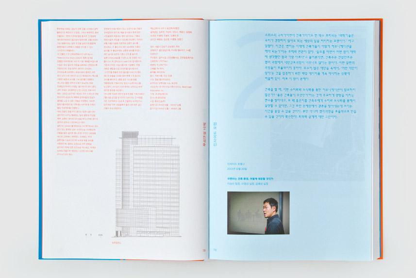 20151021_book_04