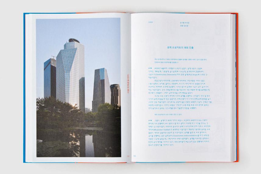 20151021_book_05