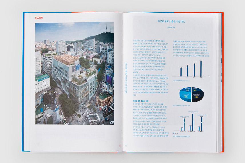 20151021_book_06