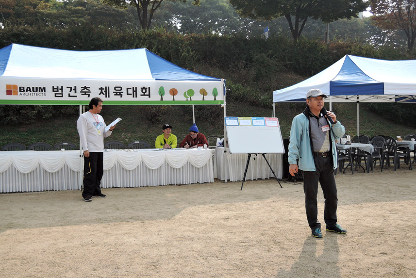 20151022_sports day_01