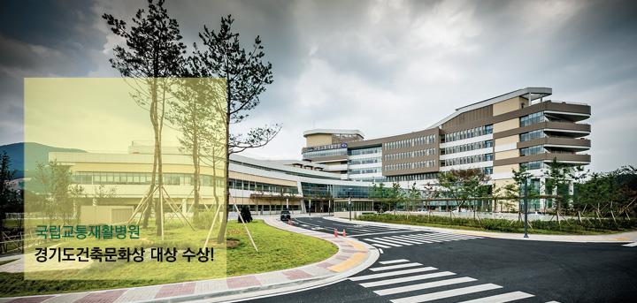 20151109_gyeonggi_00