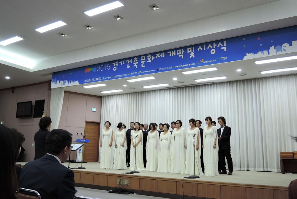 20151109_gyeonggi_01