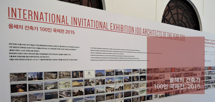 20151125_architects100_00