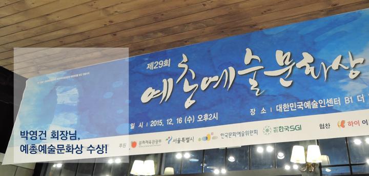 20151224_yechong_00
