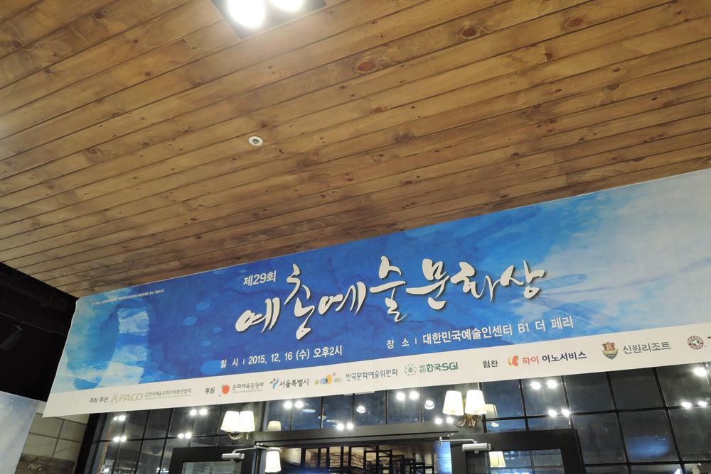 20151224_yechong_01
