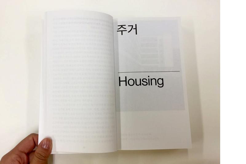 20160804_public architect_04
