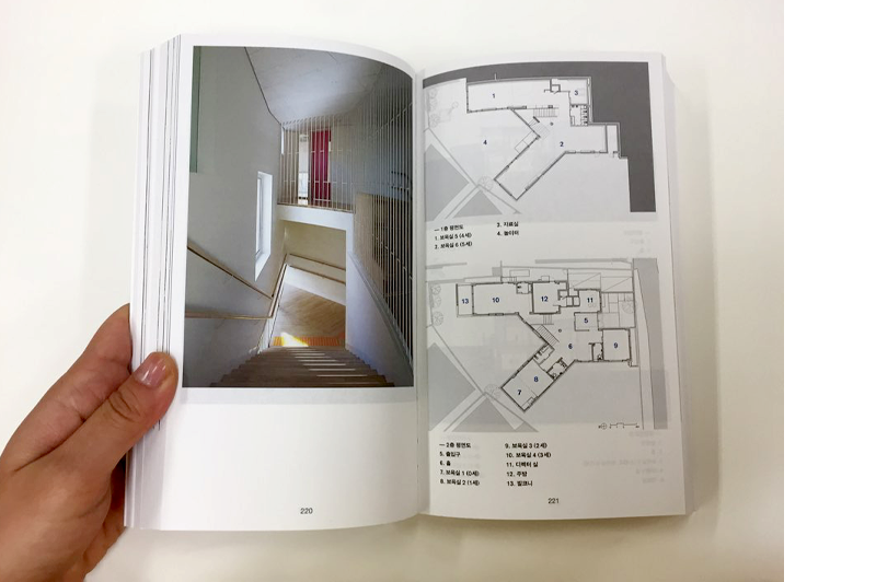 20160804_public architect_06