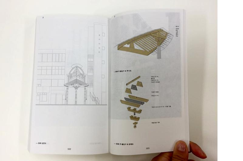20160804_public architect_07