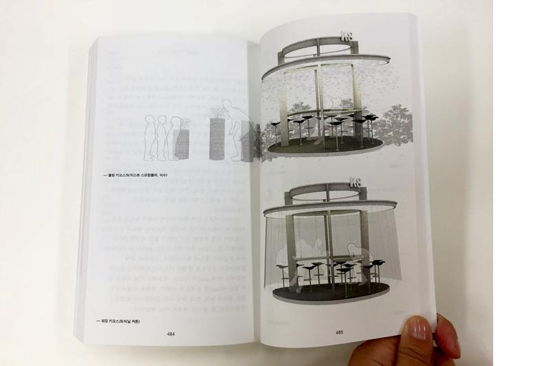 20160804_public architect_08