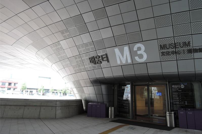 20161031_ddp_12