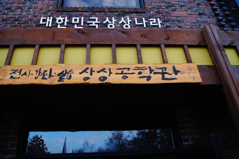 20161122_sangsang_21